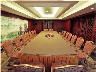 Chengdu Handu Hotel - Hotel facilities