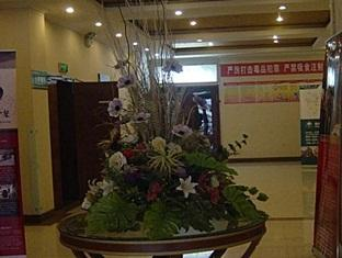GreenTree Inn Puyang Youtian - More photos