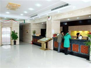GreenTree Inn Tongling Yayuan - More photos