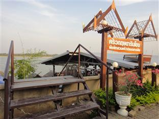 Hotel Kritsada Rimkhong hotel & Resort