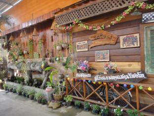 Tho Saeng Resort 萨恩度假村