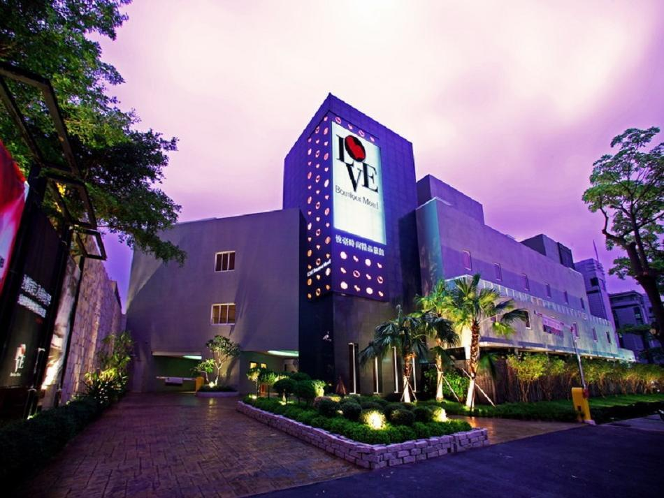 Love Boutique Motel - Hotels and Accommodation in Taiwan, Asia