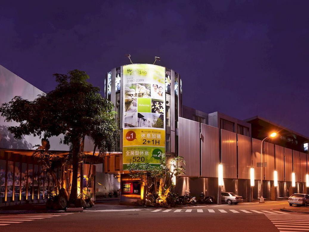 Refinement Motel - Hotels and Accommodation in Taiwan, Asia