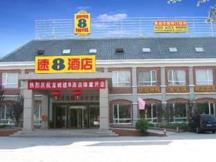 Super 8 Longcheng Hotel - More photos