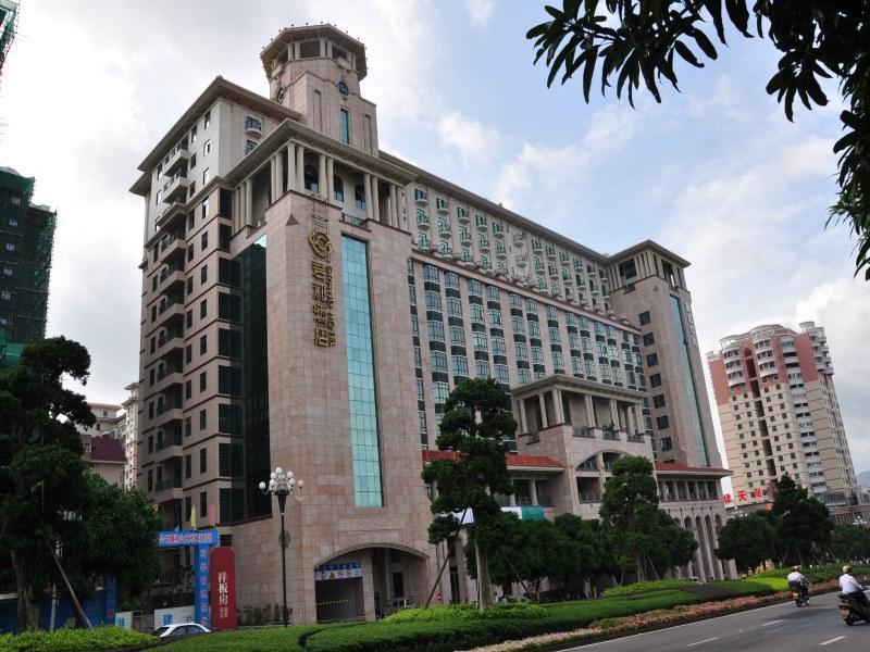 Yihe Grand Hotel - Zhongshan