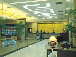 Changsha The Park Hotel - More photos