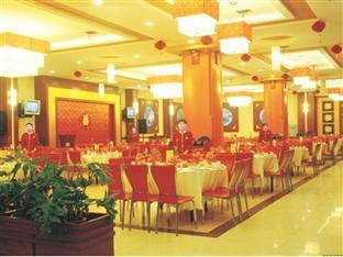 Changsha The Park Hotel - Hotel facilities