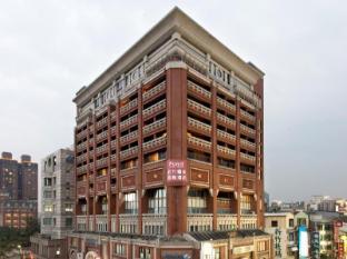Forte Hotel Hsinchu 新竹福泰商务酒店