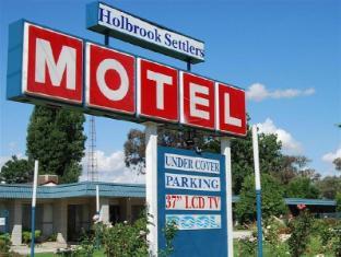 Holbrook Settlers Motel 霍尔布鲁克塞特勒斯汽车旅馆