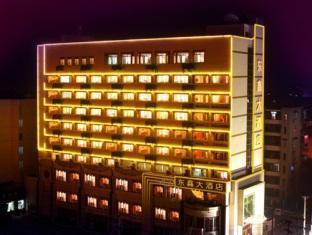 Wuhan Dong Xin Grand Hotel