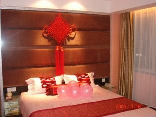 Wuhan Dong Xin Grand Hotel Wuhan - Habitación