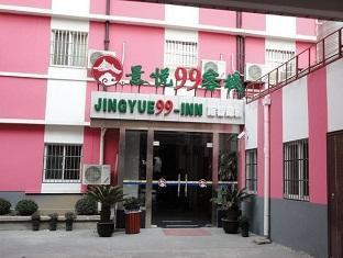 Jing Yue Inn Chuansha Nanqiao Road Branch