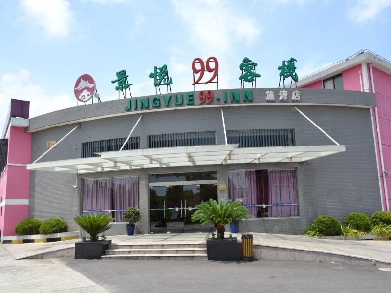 Jing Yue Inn Shiwan Branch