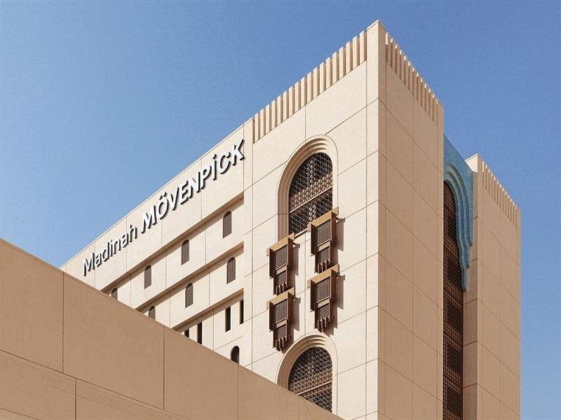 Madinah Movenpick Hotel - Hotels and Accommodation in Saudi Arabia, Middle East