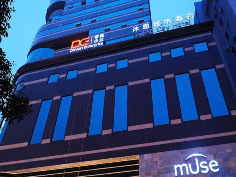 Muse City Hotel Fuzhou - Hotels and Accommodation in China, Asia
