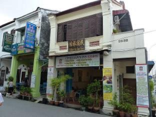 Civillian's Inn