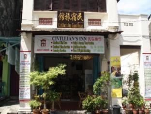 Civillian's Inn - More photos