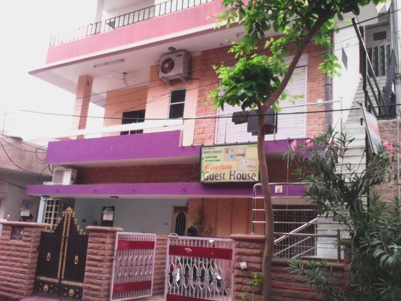 Ganesham Guest House - Hotell och Boende i Indien i Jodhpur