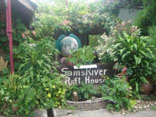 Sam's River Raft House