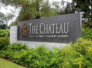 The Chateau Spa & Organic Wellness Resort Kuala Lumpur - Welcome