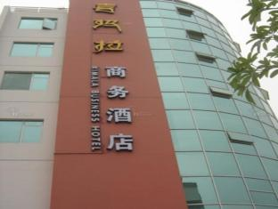 Ximala Hotel Huadu Branch