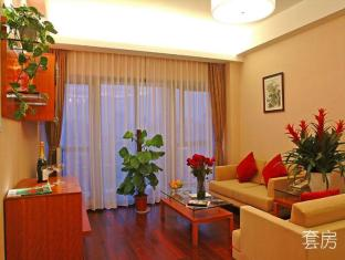 Fortune Plaza Service Apartment - Room type photo