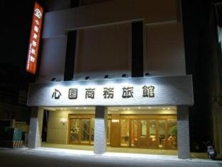Heart Park Business Hotel