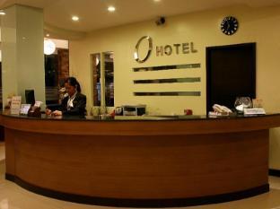 O Hotel Bacolod (Negros Occidental) - Reception