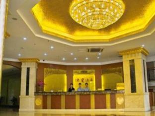 De Bao Hotel - Hotel facilities
