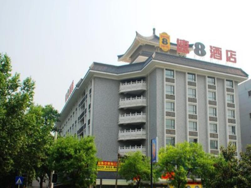 Super8 Hotel Xian Wild Goose Pagoda - Xian
