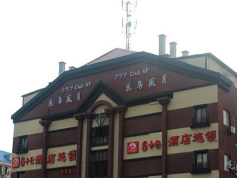 Yi Ting 6e Hotel Shanghai Lujiazui Branch