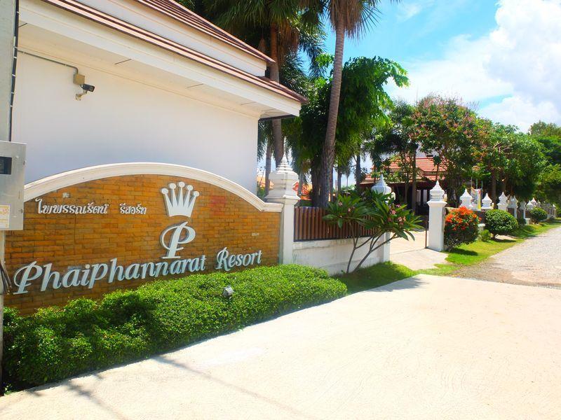 Phaiphannarat Resort
