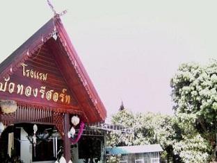 Boauthong Resort - Hotell och Boende i Thailand i Asien