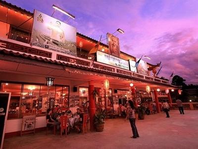 Hotell Mae Salong Villa i , Mae Salong (chiang Rai). Klicka för att läsa mer och skicka bokningsförfrågan