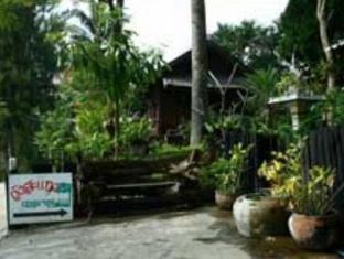 Wangsagang Terrace Resort Lamphun - Entrance