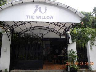 The Willow Hotel Phnom Penh - Entrance