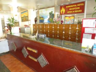 Khmeroyal Hotel Phnom Penh - Reception