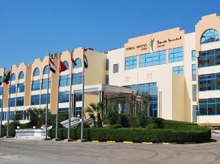Coral Hotel Aden photo