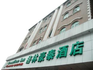Green Tree Inn Changsha Yuan Jialing