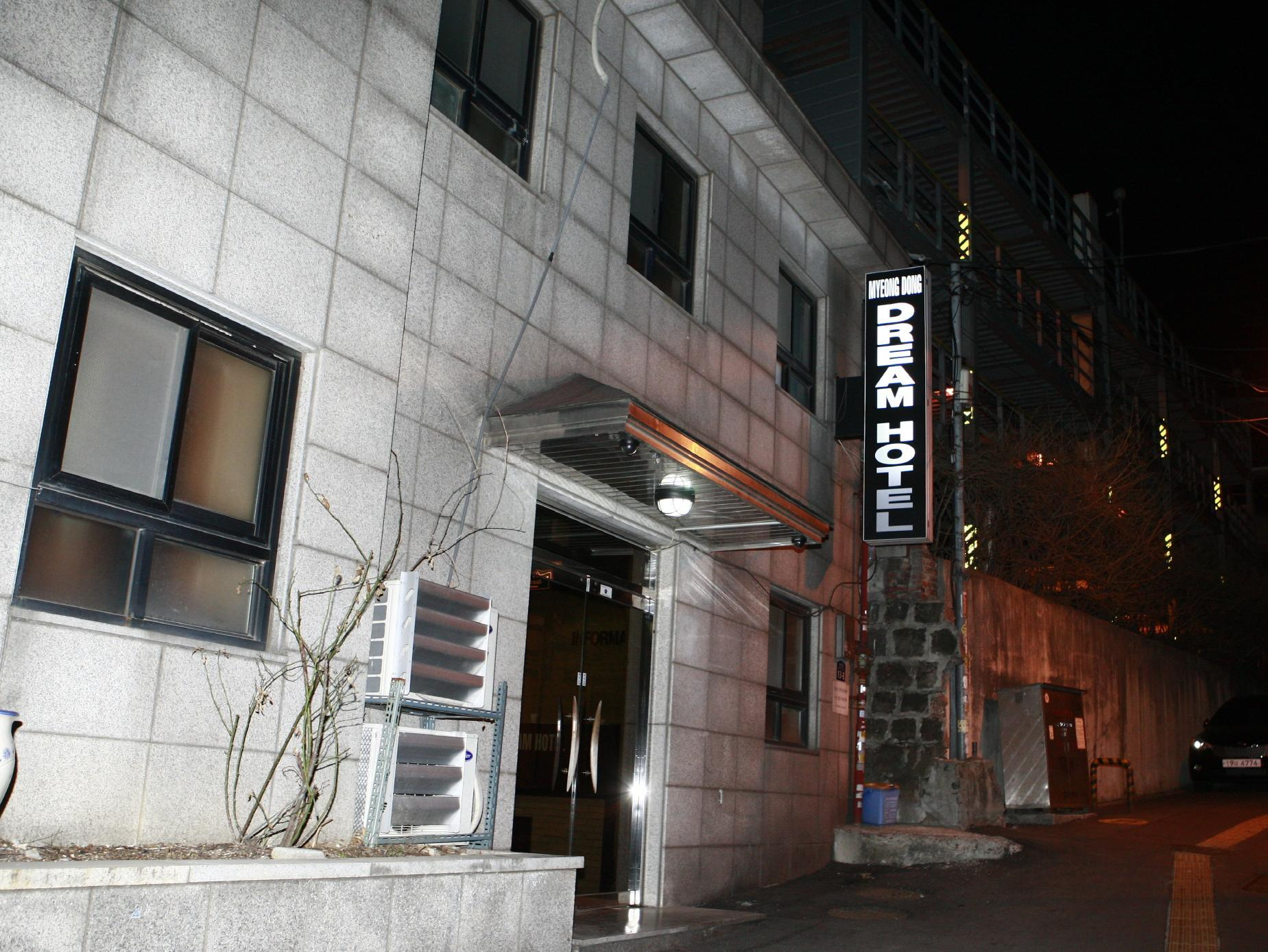 Myeongdong Dream Hotel