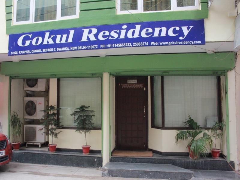 Gokul Residency - Hotell och Boende i Indien i Dwarka
