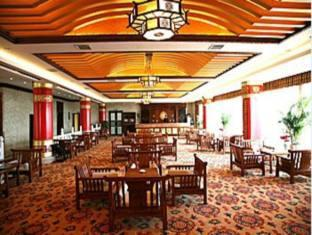 Dali Royal Hotel - Restaurant
