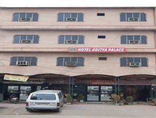 Hotel Aditya palace - Hotell och Boende i Indien i Agra