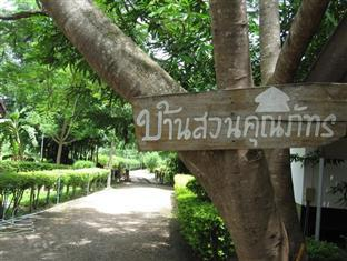 Baansuan Khun Phat Resort - Hotels and Accommodation in Thailand, Asia