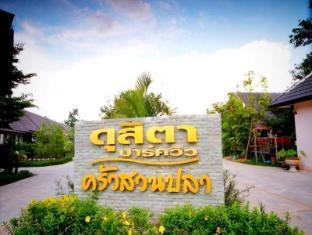 dusita parkview hotel