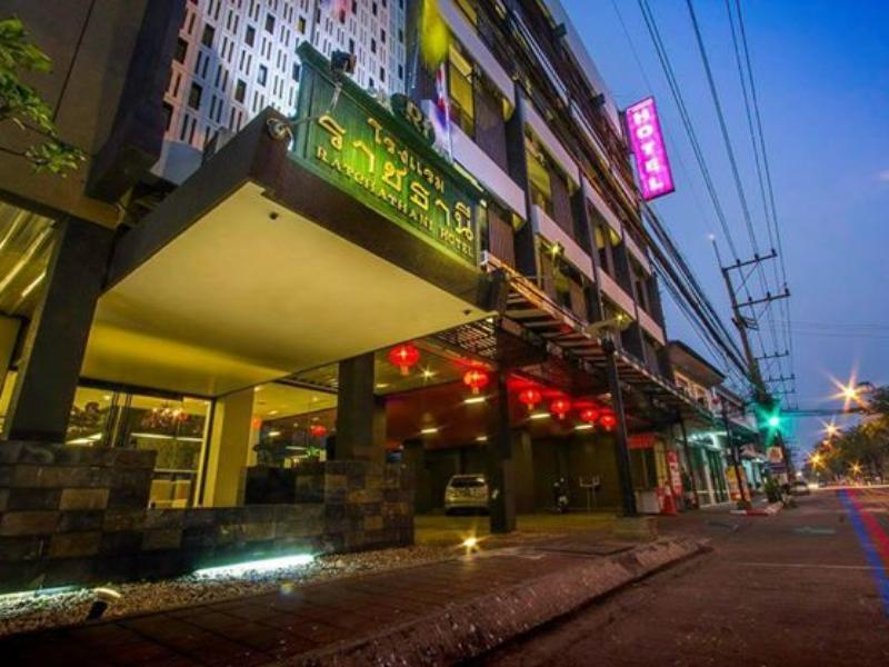 The Ratchathani Hotel - Hotels and Accommodation in Thailand, Asia