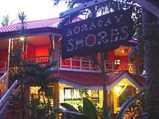 Boracay Shores Hotel - More photos