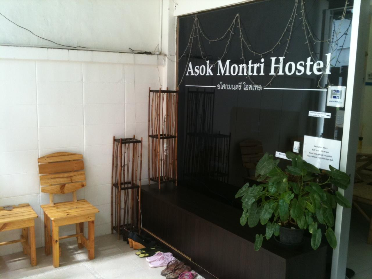 Asoke Montri Hostel Bangkok