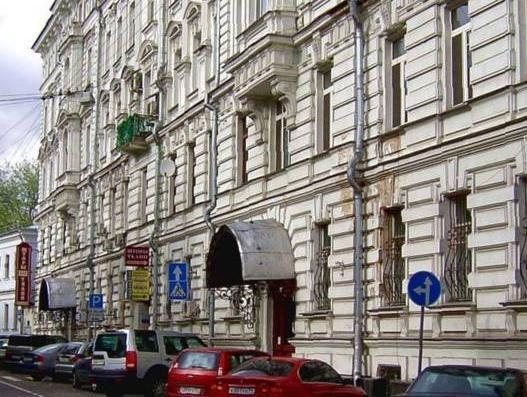 Voyage Hotel Moscow - Exterior