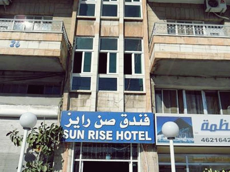 Sun Rise Hotel - Hotels and Accommodation in Jordan, Middle East